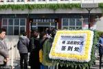 杨洁追悼会在京举行 《西游记》剧组成员齐现身