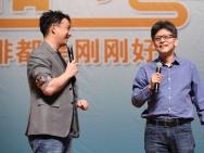 黄磊携《麻烦家族》亮相校园 被求给张艺兴传话