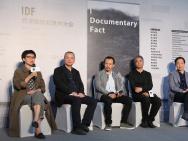 首届西湖国际纪录片大会开幕 余光中寄语青年导演