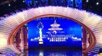 第七届北京国际电影节落幕  天坛奖结果揭晓