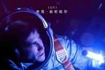 《异星觉醒》曝人物海报 三大主角对战外星生物