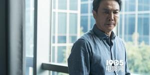 《20:16》刘松仁演霸道总裁 遭遇梦想家救人救己