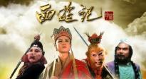 """""""西游师徒""""重聚 为公益电影《快递幸福》站台"""