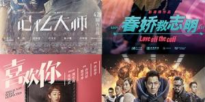五一档华语片强势 张宏森:中国电影终将诗意栖居