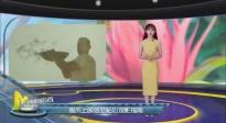 """姜武塑造""""史上最恶""""反派 管虎新片《八佰》招募""""型态演员"""""""