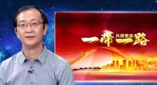 """""""一带一路""""如何助力中国电影市场发展?"""