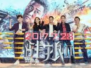 《战狼2》开吐槽大会 达康书记批评吴京蹭热度