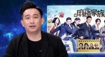 导演黄磊做客《今日影评》 直面影评人质疑