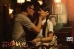 电影《我们停战吧》发预告定档 6月16日牵手上映