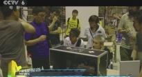 香港导演的北上之路 三个时段的发展史
