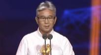 《八月》斩获评委会大奖 制片人激动到语无伦次