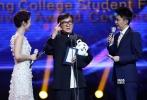 5月26日晚,第24届北京大学生电影节正式落下帷幕,成龙首次现身大影节,颁发最佳导演奖,并为大学生带来了一份青春礼物——由他担任艺术总监的电影《龙之战》。