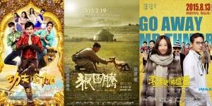 """哈萨克斯坦将举办""""中国电影展"""" 《狼图腾》参展"""