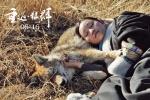 冯绍峰再度与狼结缘 为《重返·狼群》倾情献声