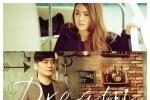 《梦幻佳期》发布主海报 昆凌钱枫演绎都市爱情