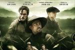 《迷失Z城》制片人喜欢中国版本 赞查理演技到位