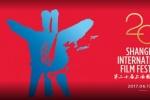 第20届上海国际电影节主竞赛单元参赛片单曝光