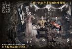 2014年,由林心如、吴镇宇等主演的《京城81号》以4.12亿创下华语惊悚片最高票房纪录,唤醒了业界对内地惊悚片市场的重视和思考。此次时隔三年,《京城81号2》将在今年暑期档回归,再次引起了广大影迷对这部惊悚巨制的期待。