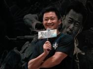 《战狼2》全国校园路演收官  吴京场场金句引共鸣