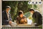 """6月16日,由宁浩、徐峥联合监制,导演文牧野执导的《中国药神》在上海举行关机发布会,并首度曝光主演阵容。监制兼主演徐峥携""""药神团""""成员王传君、周一围、谭卓亮相,《中国药神》首款概念海报也于当日曝光。"""