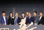 """6月16日晚,""""星视界·新次元""""海上影人之夜活动在上海举行。复兴影视集团联手上海新文化传媒集团发布了包括4部优乐国际、4部电视剧和1部综艺在内的未来项目计划。当晚,张天爱、宋祖儿等明星到场助阵。原计划出席的周星驰则因航班延误遗憾未能到场。"""