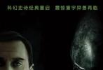 继2012年的《普罗米修斯》后,雷德利·斯科特带着他重回《异形》系列的前传第二部《异形:契约》再次与观众见面,该片已于6月16日登陆内地院线。《异形:契约》延续了系列暗黑冷峻的美学风格,惊悚、血腥等元素给观众带来了强烈的视听冲击,影片上映后便稳居单日票房排行榜榜首,在各大评分网站的分数也可媲美前作。