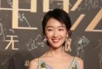 6月18日,2017微博优乐国际之夜在上海举行,活动吸引众多在上海优乐国际节期间进行宣传工作的明星们的参与。杨幂、周冬雨、李易峰、赵丽颖、张天爱、刘涛、王凯等一线影星亮相红毯环节引发影迷们的欢呼。
