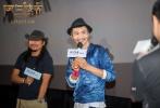 """6月18日,《冈仁波齐》在上海举办了首映礼发布会,由朴树献唱的电影主题曲《No Fear In My Heart》的MV在发布会上首次亮相,作为张杨导演多年未见的老友,朴树惊喜现身和张杨导演热情拥抱,并称赞张杨导演""""很珍贵""""。此外,发布会上更播出一支特别的VCR,展现了在经过一年的朝圣之后,十一个普通藏人现在的生活。"""