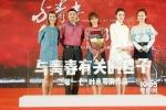 《与青春有关的日子》打造原汁原味的北京回忆