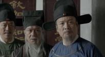 《冯梦龙传奇》终极预告片