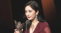 吴樾幽默约戏尔冬升 杨幂喜获最佳动作女演员奖