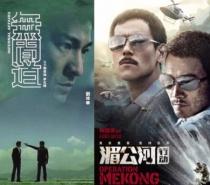 """内地携手香港华语电影更""""靓"""" 20年合作不断深入"""