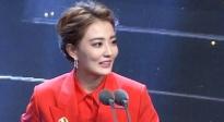 徐璐获最受关注新女演员荣誉 闪光少女绽放光芒
