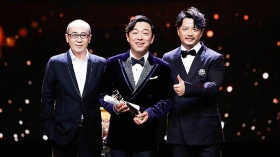 第20届上海国际优乐国际节完整获奖名单