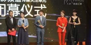 《闪光少女》成上影节赢家 提档7月21发海报预告