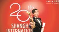 第二十届上海国际电影节落幕 黄渤获最佳男主角奖