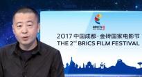 金砖国家电影节:以时间为题促进电影文化交流