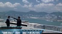 """香港电影展""""光影之美"""" 《冈仁波齐》成口碑黑马"""