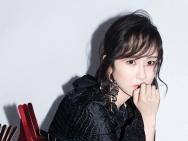 杨紫最新杂志封面 造型先锋风格暗黑突破以往