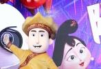 继2016年的作品《小门神》之后,追光动画在2017年再度带来《阿唐奇遇》出击暑期档。7月15日,该片在京举行首映,导演王微,制片人于洲、袁野等主创出席,《阿唐奇遇》推广曲演唱者胡可、安吉当天也现身为电影助阵。