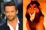 狼叔否认加盟《狮子王》 片段视效超《奇幻森林》