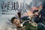 《战狼2》曝海报 吴京调侃于谦