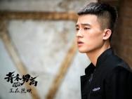 《青禾男高》曝删减片段 反套路青春片初露锋芒