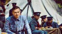 口碑爆发 冯德伦舒淇谢霆锋对《建军大业》表支持