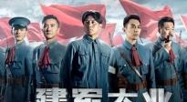 张宏森寄语《建军大业》 :为主旋律影片正名