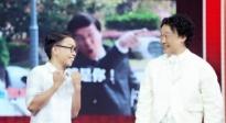 《国片大首映》概念片 陈奕迅现场教学表情包