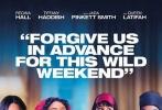 """上周周末(07.28-07.30)北美票房收入总计1.469亿美元,环比前一周下降了18.7%。新片方面,索尼和哥伦比亚的Emoji动画《表情奇幻冒险》被痛骂得一无是处,烂预告片原来真的对应烂片,口碑评分跌破2017年新底线——IMDb评分1.4(满分10),烂番茄新鲜度8%,被指""""无脑又鸡肋""""""""不能更无聊了"""",首周收入2565万美元,无能为撼动《敦刻尔克》的票房冠军地位。查理兹·塞隆的双面特工片《极寒之城》,虽然动作场面和形式感都备受肯定,但是首周票房仅1855万美元,也是有点门庭冷落感,毕竟安吉丽娜·朱"""