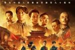 """刘伟强:""""青春不能靠演的"""" 54个人物鲜活再现"""