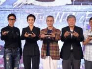 《龙之战》盛大首映 终极预告震撼发布成龙送祝福