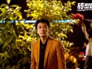 """电影《转型团伙》改档 吴镇宇""""靓坤""""重出江湖"""